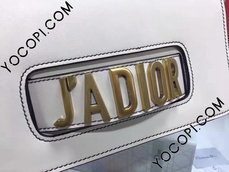 ディオール オフホワイト カーフレザー J'ADIOR チェーンフラップバッグ アンティークゴールドメタルのアクセサリー 【M9000CVWU_M030】