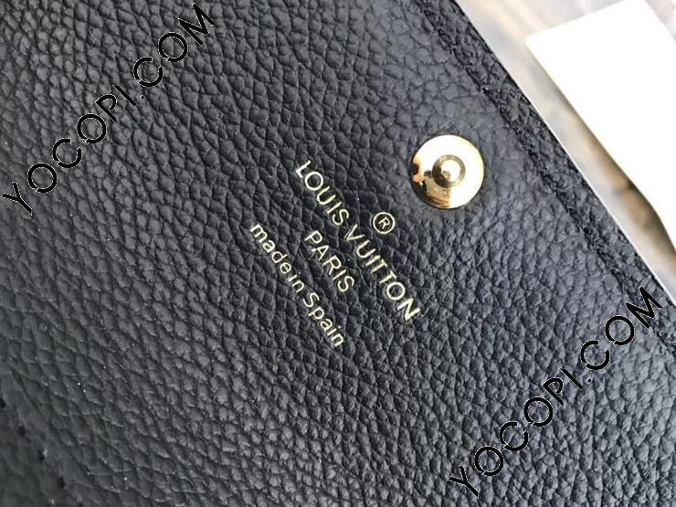 【M62184】 ルイヴィトン モノグラム・アンプラント 財布 スーパーコピー 「LOUIS VUITTON」 ポルトフォイユ・ポンヌフ・コンパクト ヴィトン 財布 レディース 三つ折り ノワール
