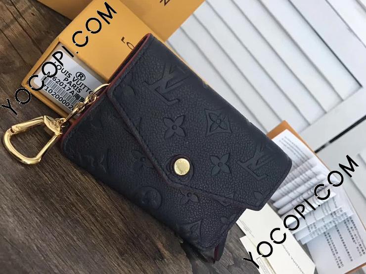 【M62017】 ルイヴィトン モノグラム・アンプラント 財布 スーパーコピー 小銭入れ 「LOUIS VUITTON」 ポシェット・クレ ヴィトン 財布 レディース 二つ折り マリーヌルージュ