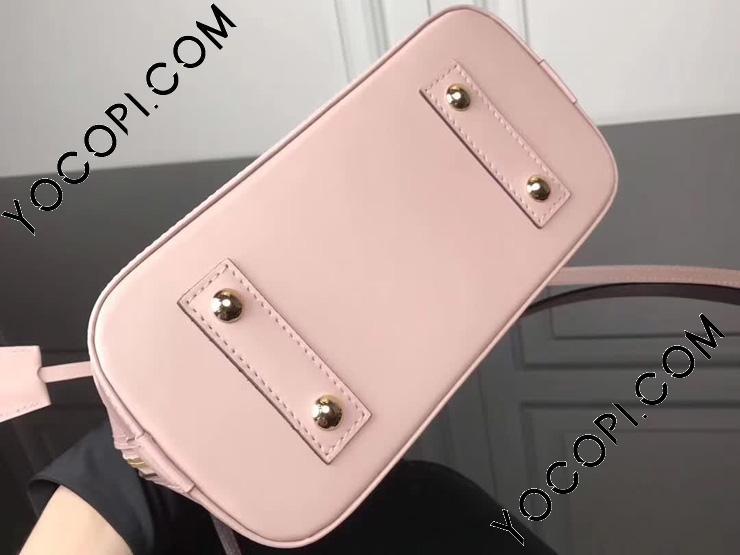 【M54986】 LOUIS VUITTON ルイヴィトン エピ バッグ コピー アルマ BB ハンドバッグ ショルダーバッグ・ポシェット ゴールド金具 3色 ピンク