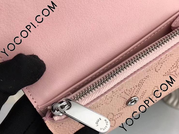 【M64050】 LOUIS VUITTON ルイヴィトン マヒナ 二つ折り財布 スーパーコピー ポルトモネ・アナエ ヴィトン レディース 折りたたみ ミニ財布 2色 ピンク