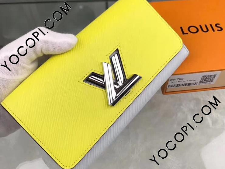 【M61782】 LOUIS VUITTON ルイヴィトン エピ 長財布 スーパーコピー ポルトフォイユ・ツイスト ヴィトン レディース 二つ折り財布