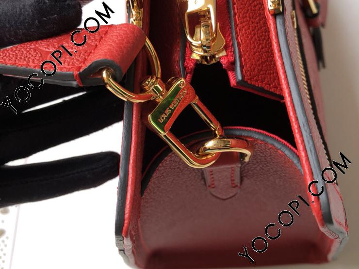 【M54193】 LOUIS VUITTON ルイヴィトン モノグラム・アンプラント バッグ スーパーコピー ジップド ハンドバッグ PM ヴィトン レディース ショルダーバッグ 4色可選択 レッド