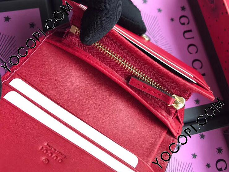 【476412 K9G2G 9789】 GUCCI グッチ GGスプリーム 財布 コピー GG Supreme ミニ財布 レインボー カードケース レディース 二つ折り財布